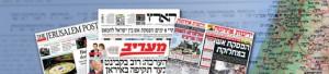 Schlaglicht Israel