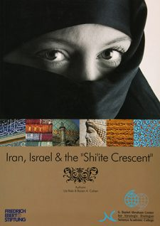 Iran, Israel and the Shi'ite Crescent