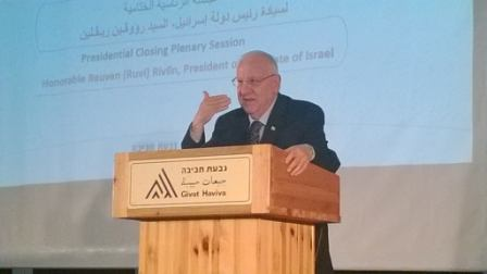 President Reuven Rivlin at Third Annual Givat Haviva Conference, May 2015