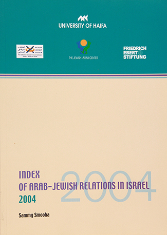 Index of Arab-Jewish Relations in Israel