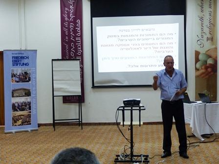 Housing Sector of Arab Community - 5