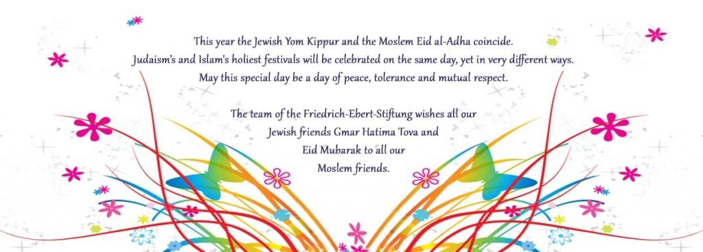 Greetings Yom Kippur Eid al-Adha
