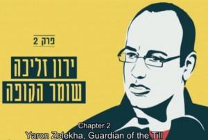 Yaron Zelekha