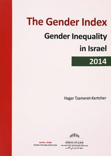 Gender Index Inequality in Israel 2014 English