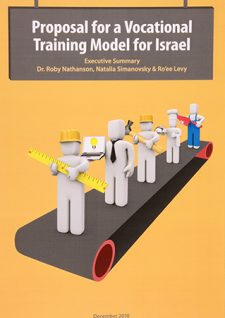 Proposal for a Vocational Training Model for Israel