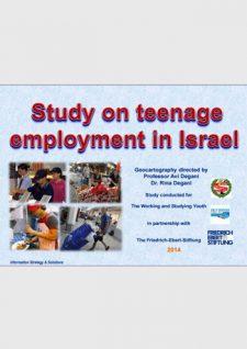 Study on Teenage Employment 2014